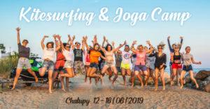 Chałupy 12-16.06.2019
